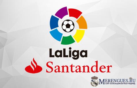 Marca: Если матчи Ла Лиги не возобновятся до 27 июня, то чемпионат будет отменён